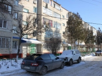 Slavyansk-on-Kuban, Lenin st, house 99. Apartment house