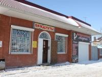 Slavyansk-on-Kuban, st Shkolnaya, house 187. multi-purpose building