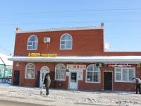 Slavyansk-on-Kuban, st Shkolnaya, house 194. store
