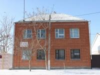 улица Школьная, дом 197. спортивный клуб