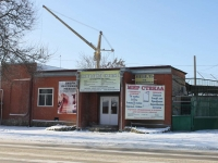 Slavyansk-on-Kuban, Shkolnaya st, 房屋 199/1. 商店