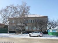 Slavyansk-on-Kuban, st Shkolnaya, house 201. office building