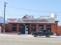 Slavyansk-on-Kuban, st Shkolnaya, house 279. store