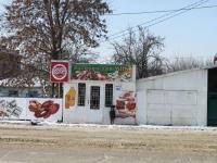 Slavyansk-on-Kuban, st Shkolnaya, house 283. store