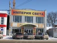 Slavyansk-on-Kuban, st Shkolnaya, house 284. store