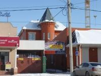 Slavyansk-on-Kuban, st Shkolnaya, house 290. multi-purpose building