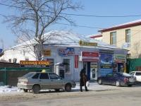 Slavyansk-on-Kuban, st Shkolnaya, house 291. multi-purpose building