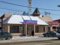 Slavyansk-on-Kuban, st Shkolnaya, house 292. store