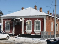 Slavyansk-on-Kuban, Shkolnaya st, 房屋 301. 执法机关