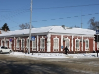 Slavyansk-on-Kuban, Shkolnaya st, house 304. governing bodies