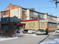 Slavyansk-on-Kuban, Lermontov st, 房屋 207. 公寓楼