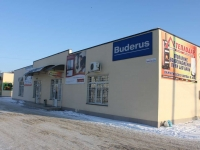 Slavyansk-on-Kuban, Lermontov st, 房屋 216А. 商店