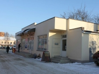 Slavyansk-on-Kuban, Lermontov st, house 216Г. store