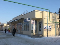 Slavyansk-on-Kuban, Lermontov st, 房屋 216В. 商店