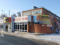 Slavyansk-on-Kuban, Lermontov st, 房屋 225/1. 商店