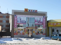 Slavyansk-on-Kuban, Stakhanov st, 房屋 223. 商店