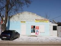 Славянск-на-Кубани, улица Юных коммунаров, дом 26. бытовой сервис (услуги)
