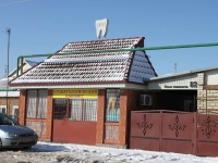 Slavyansk-on-Kuban, Yunikh kommunarov , house 82. dental clinic