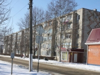 Slavyansk-on-Kuban, Yunikh kommunarov , house 98. Apartment house
