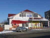 Slavyansk-on-Kuban, Yunikh kommunarov , house 100. store