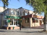Темрюк, улица Горького, дом 51А. многофункциональное здание
