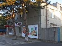 Темрюк, улица Розы Люксембург, дом 3. многофункциональное здание