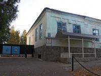 Темрюк, улица Розы Люксембург, дом 5. Детский морской центр