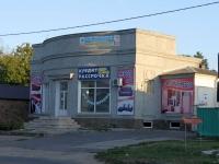 捷姆留克, Roza Lyuksemburg st, 房屋 7А. 商店