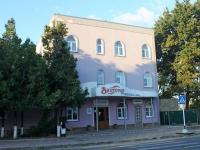 Темрюк, улица Розы Люксембург, дом 8А. гостиница (отель) Виктория