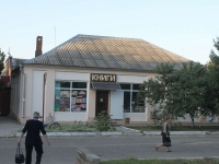"""Temryuk, store ООО """"Книги"""", Roza Lyuksemburg st, house 14"""