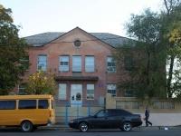 Темрюк, детский сад №1, улица Розы Люксембург, дом 33А