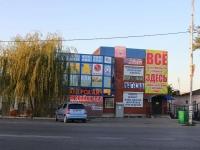 捷姆留克, Roza Lyuksemburg st, 房屋 38. 商店