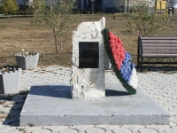 Темрюк, улица Розы Люксембург. памятник Ликвидаторам Чернобыльской катастрофы