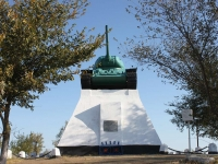Темрюк, музей Военная горкаулица Розы Люксембург, музей Военная горка