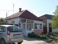 "Temryuk, парикмахерская  ""Наталия"", Stepan Razin st, house 48А"