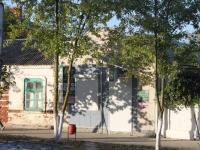 Темрюк, улица Ленина, дом 18. магазин