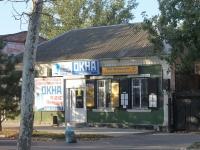 Темрюк, улица Ленина, дом 22А. многофункциональное здание