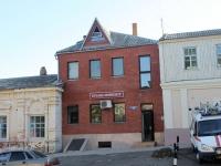 Temryuk, st Lenin, house 23В. housing service