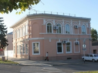 Темрюк, улица Ленина, дом 28. музей Историко-археологический музей