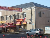 Temryuk, st Lenin, house 32. multi-purpose building