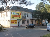 Temryuk, Lenin st, house 33А. Apartment house