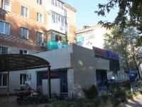 Темрюк, Ленина ул, дом 66
