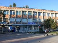 Темрюк, Ленина ул, дом 68