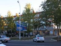Темрюк, Ленина ул, дом 69