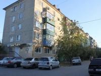 Темрюк, Ленина ул, дом 75