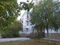 Temryuk, Lenin st, house 81. Apartment house