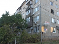 Temryuk, Lenin st, house 83. Apartment house