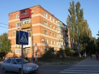 Temryuk, Lenin st, house 90. Apartment house