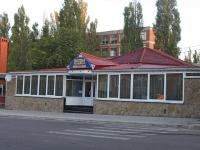 Temryuk, cafe / pub Лагуна, Lenin st, house 167