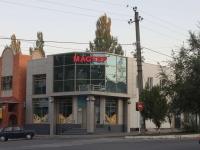 捷姆留克, Lenin st, 房屋 171. 商店